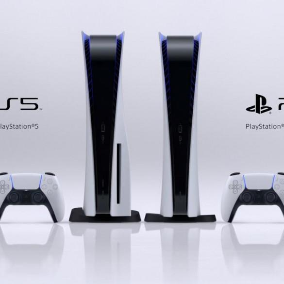 PlayStation 5 posible precio