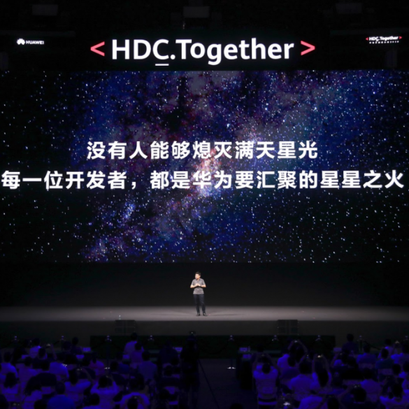 Huawei conferencia 2020