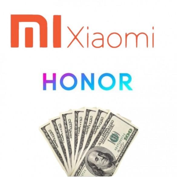 Honor puede ser comprado por Xiaomi
