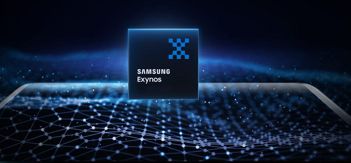 SoC Exynos nuevo de 5nm